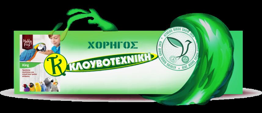KLOYBOTEXNIKHneo