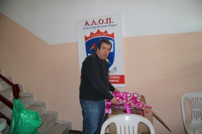 2011_00051_6548521253_o